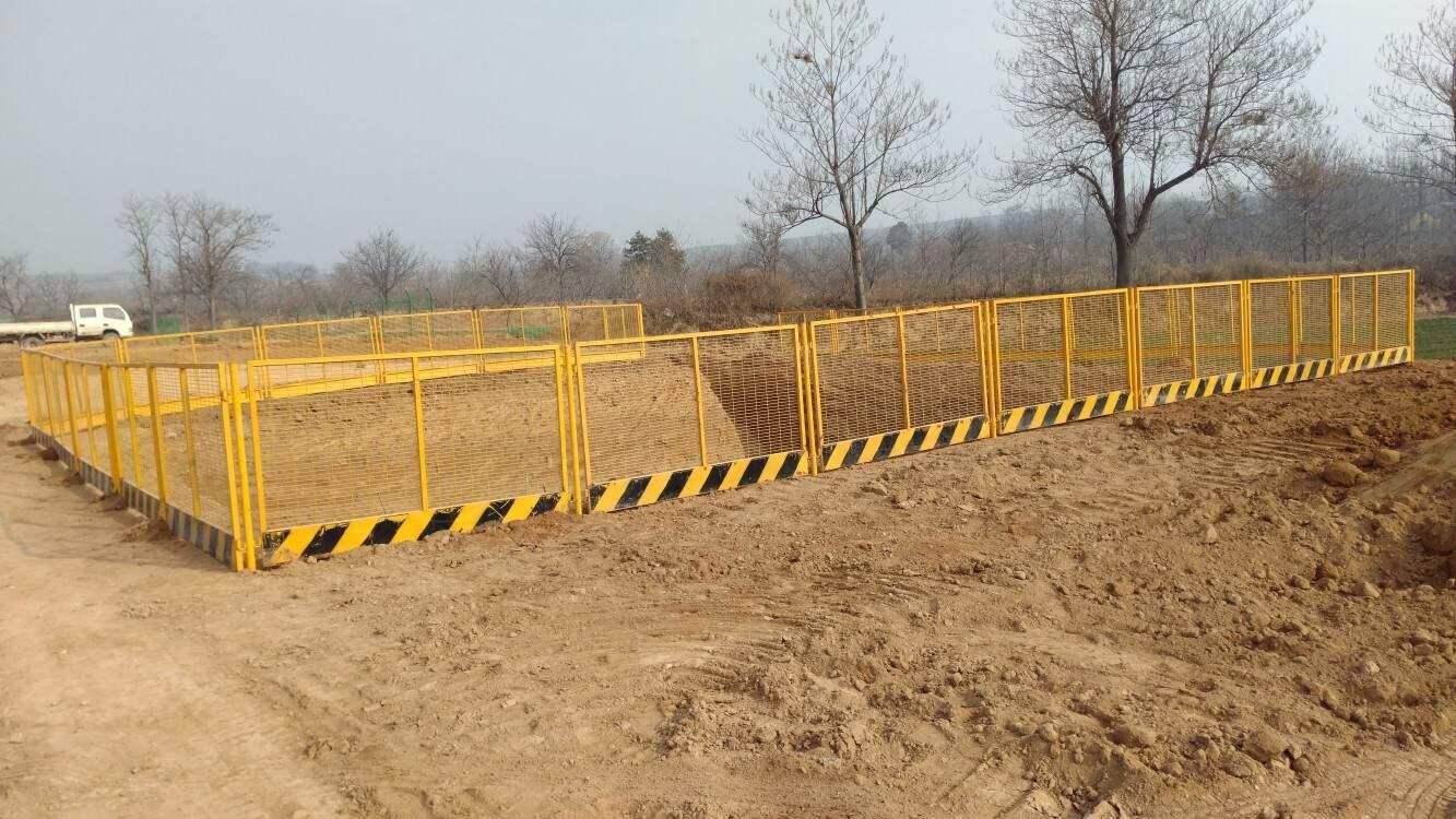 基坑护栏3
